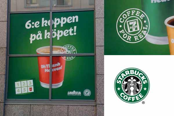 Visst är det lite likt. Speciellt för att vara i en kampanj för kaffe.